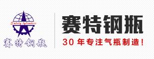新乡市赛特竞技宝app官方|电竞竞技宝app|竞技宝官方网址有限公司