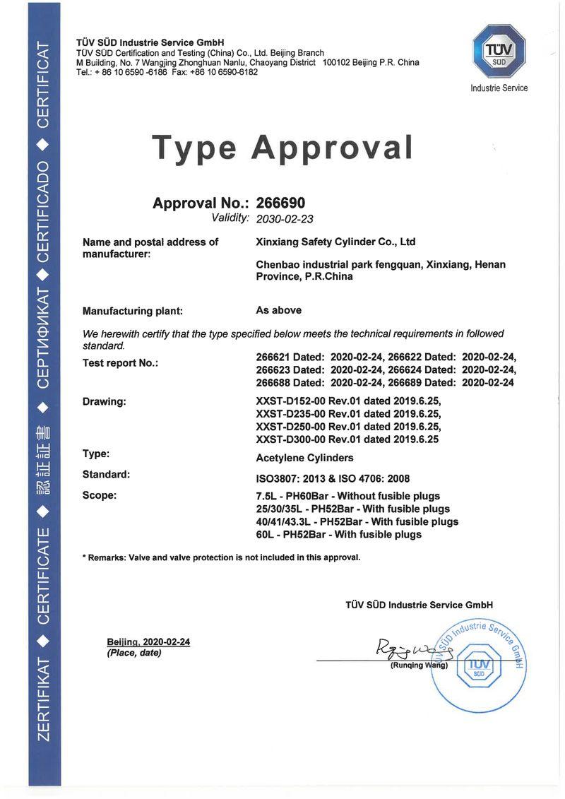 ISO3807认证证书
