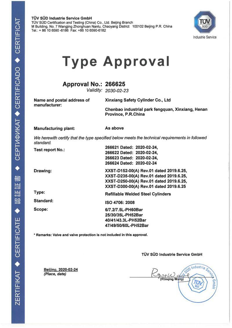 ISO4706认证证书
