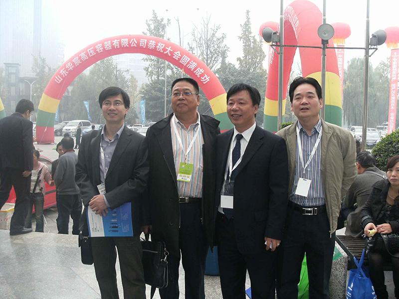 Taiwan customers