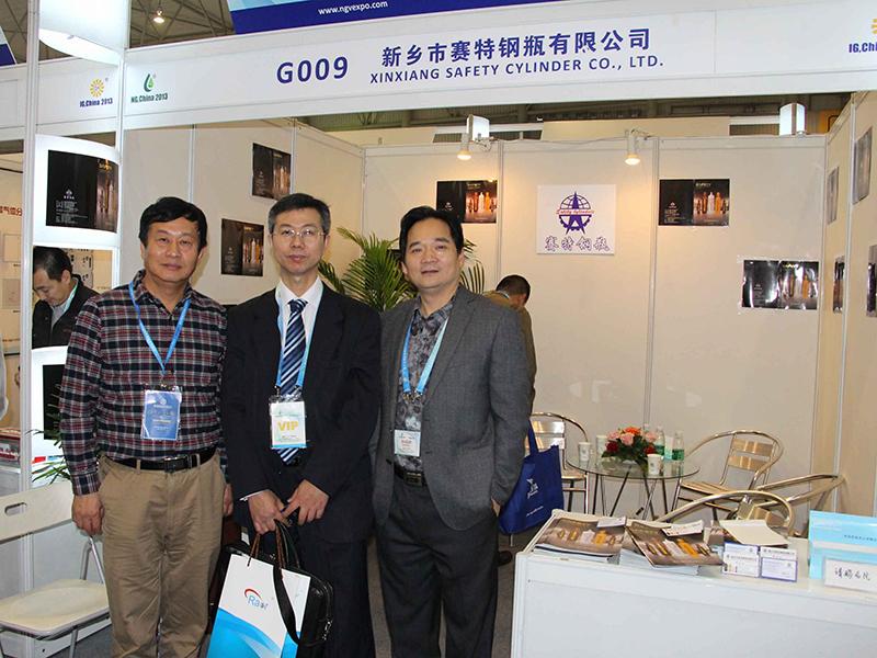 China gas association